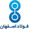 تولیدی فولاد اصفهان