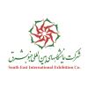 نمایشگاههای بین المللی جنوب شرق