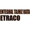 انتقال تجهیز راتا (اتراکو)