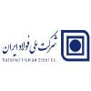 شركت ملی فولاد ایران