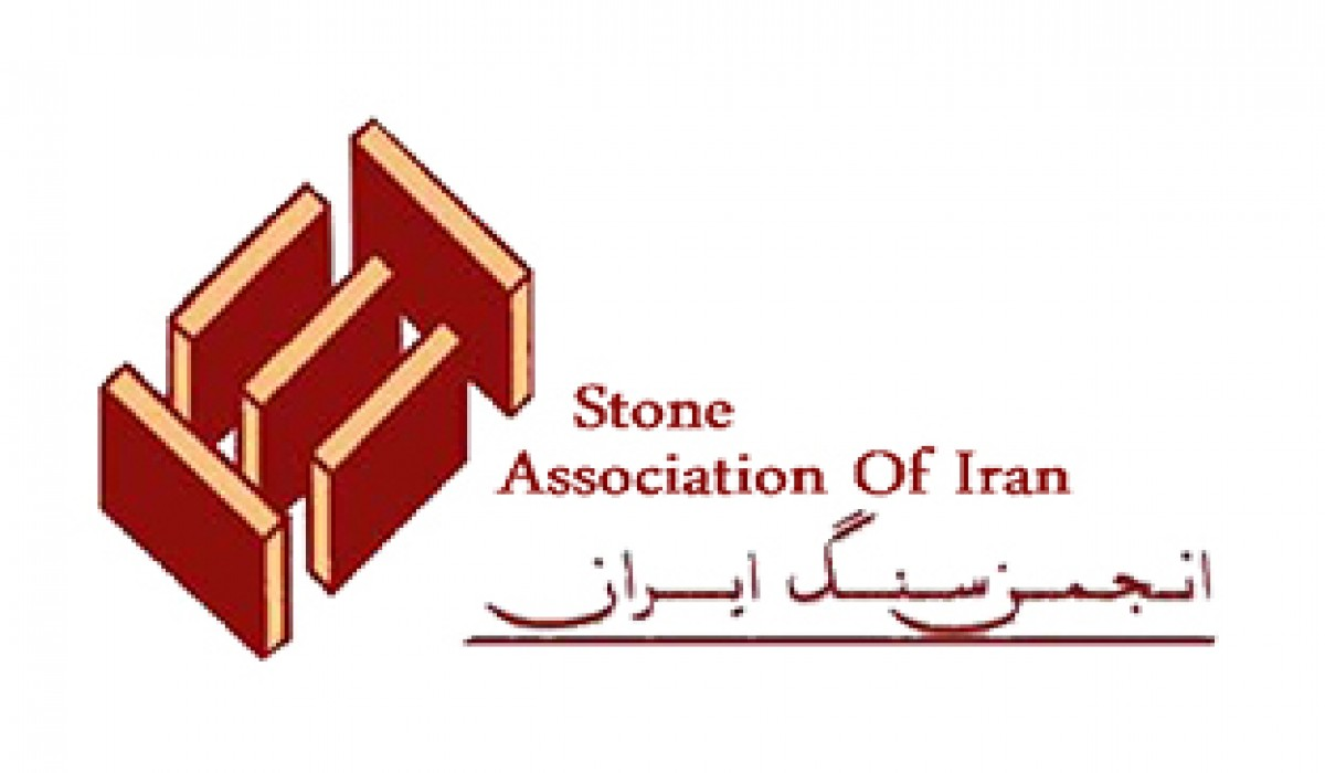 معرفی انجمن سنگ ایران