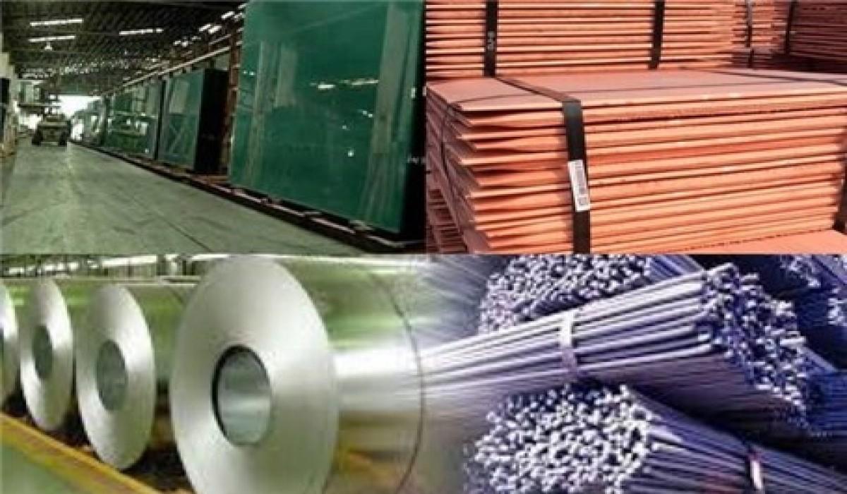 بررسی تولید 10 ماده معدنی