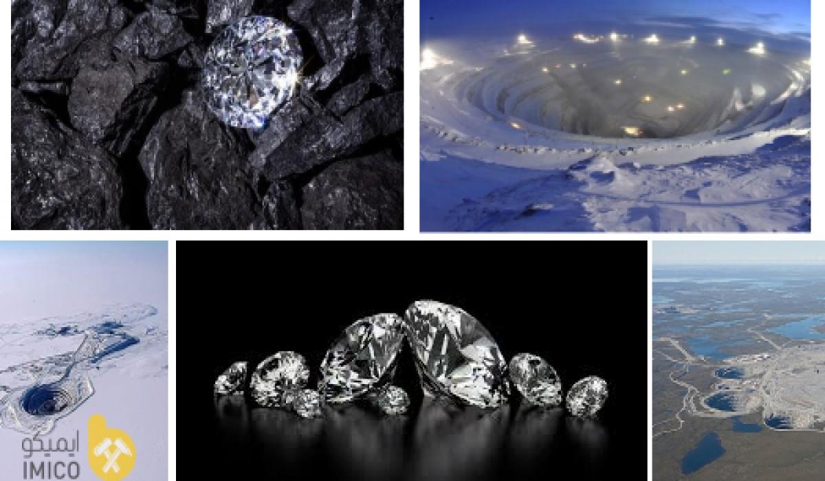 10 معدن بزرگ الماس در جهان