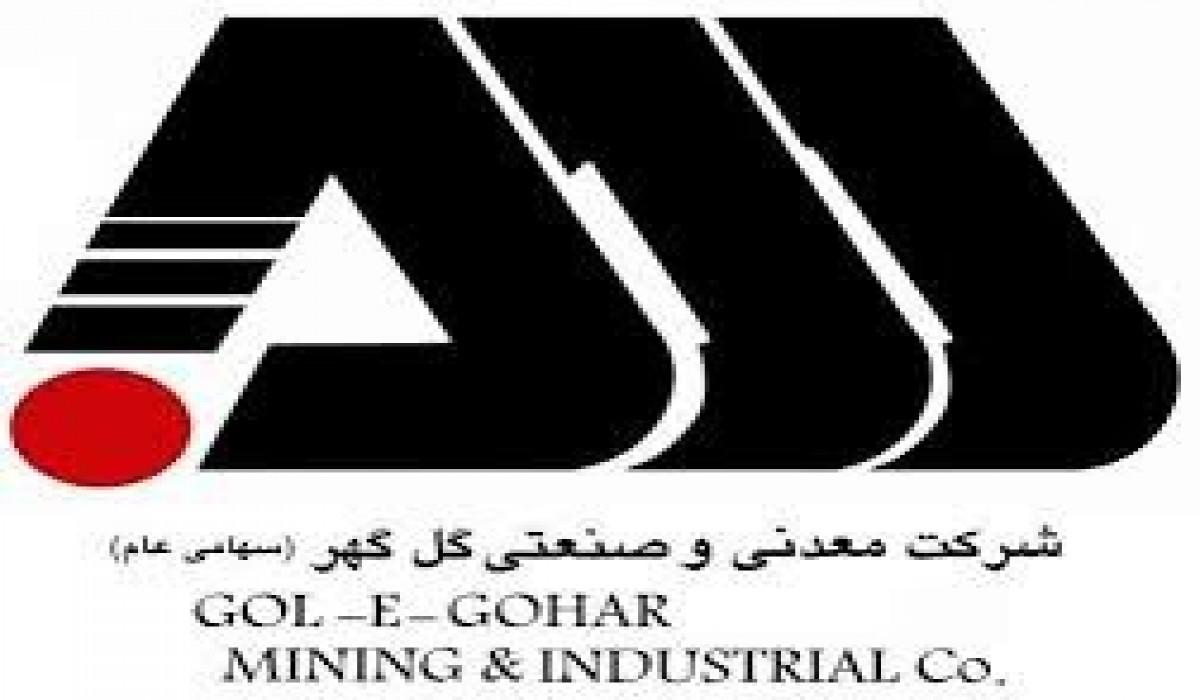 انتخاب ایمان عتیقی به عنوان مدیرعامل شرکت معدنی صنعتی گلگهر